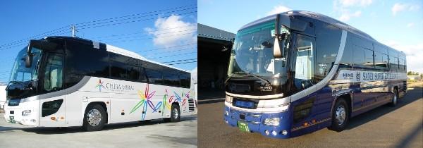 バス外観一例